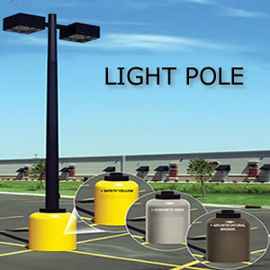 home-light-pole.fw_-300x3001.jpg